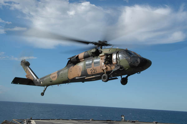 Australian Army Blackhawk Helicopter | Selling to government